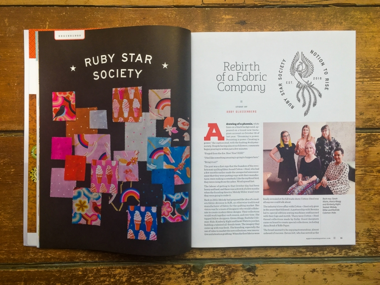 UPPERCASE Surface Pattern Design Guide - 'Rebirth of a Fabric Company' spread